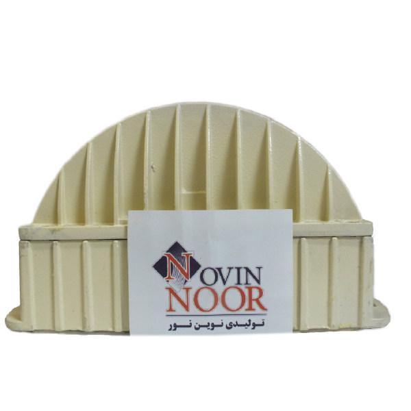 چراغ دیواری 10 وات نوین نورایران مدل NP10