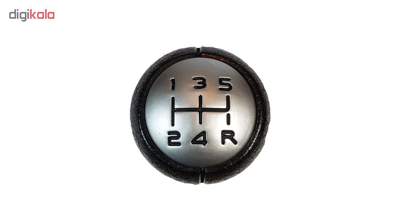 سردنده مدل Galleria-Pusd01 مناسب برای پژو 206 صندوقدار