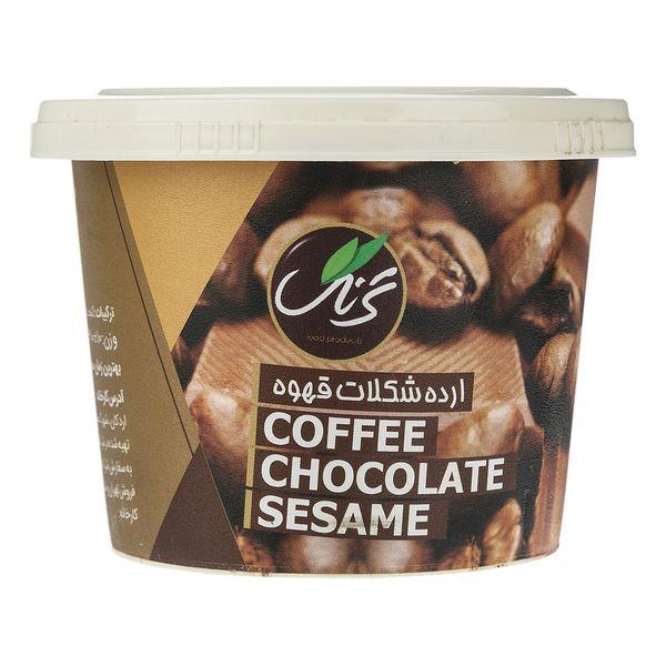 ارده شکلات قهوه ترنگ مقدار 300 گرم