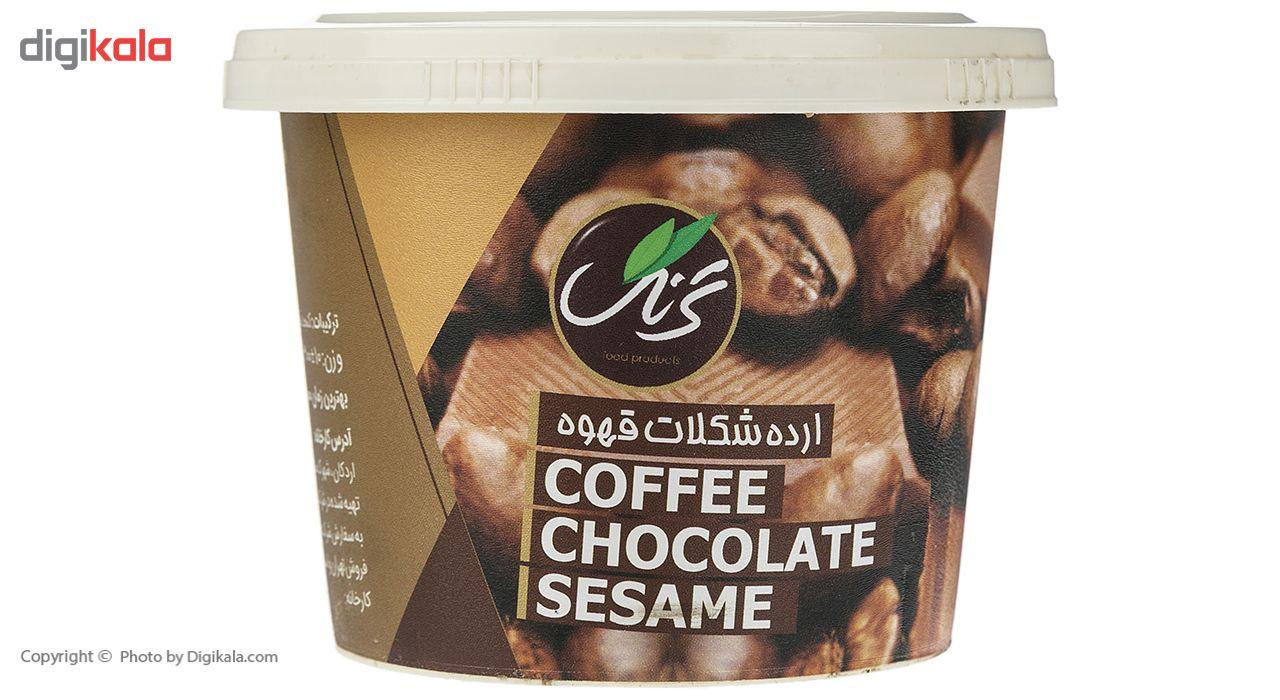 ارده شکلات قهوه ترنگ مقدار 300 گرم main 1 1