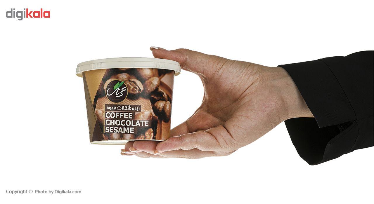 ارده شکلات قهوه ترنگ مقدار 300 گرم main 1 6