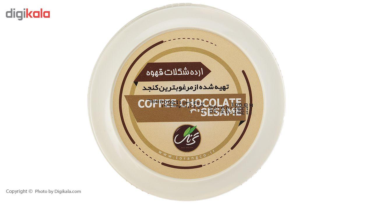 ارده شکلات قهوه ترنگ مقدار 300 گرم main 1 4