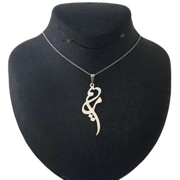 گردنبند نقره طرح اسم مریم مدل sn1