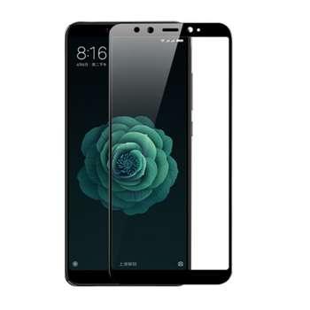 محافظ صفحه نمایش نیکسو مدل FG مناسب برای گوشی موبایل شیائومی A2 / MI 6X