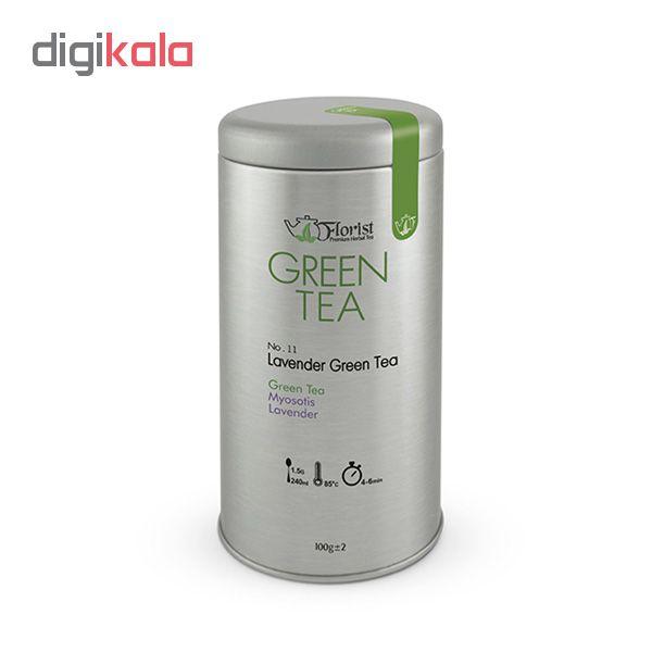 چای سبز اسطوخودوس فلوریست مقدار 100 گرم