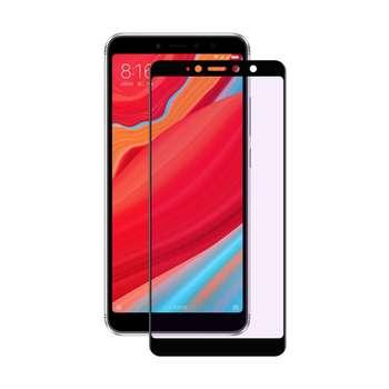 محافظ صفحه نمایش نیکسو مدل FG مناسب برای گوشی موبایل شیائومی Redmi S2