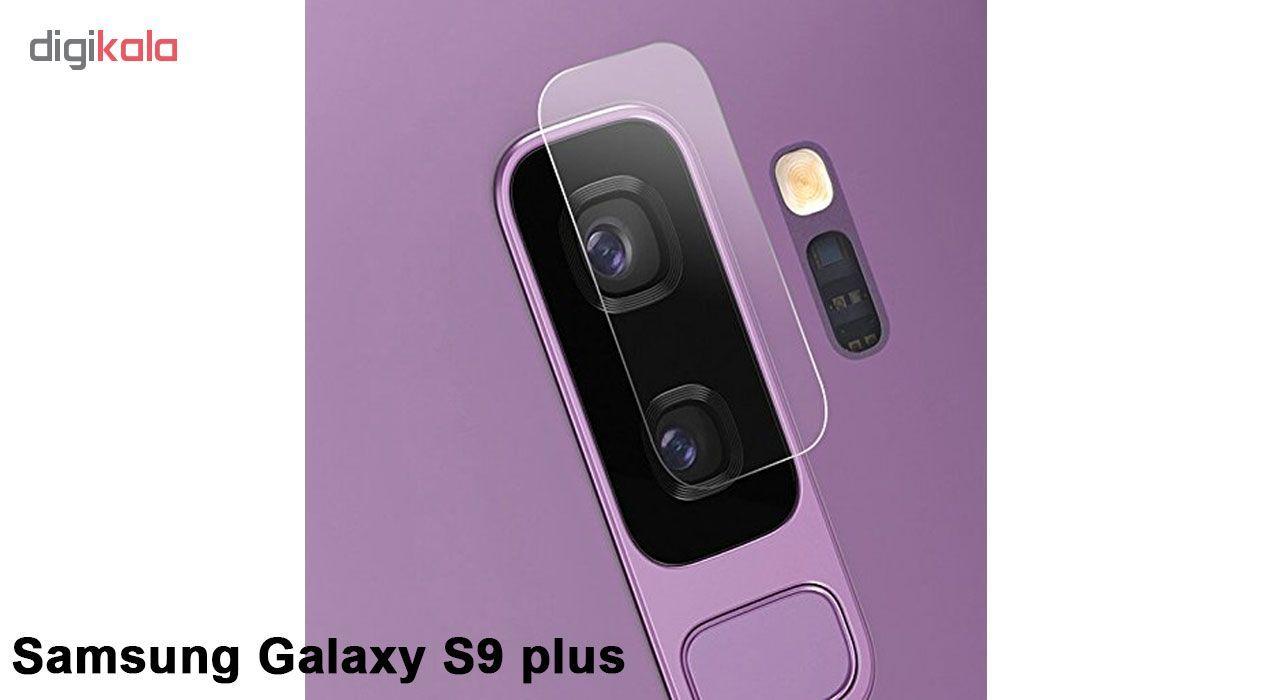 محافظ لنز دوربین هورس مدل UTF مناسب برای گوشی موبایل سامسونگ Galaxy S9 Plus main 1 3
