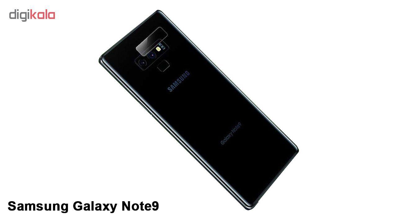 محافظ لنز دوربین هورس مدل UTF مناسب برای گوشی موبایل سامسونگ Galaxy Note9 main 1 2