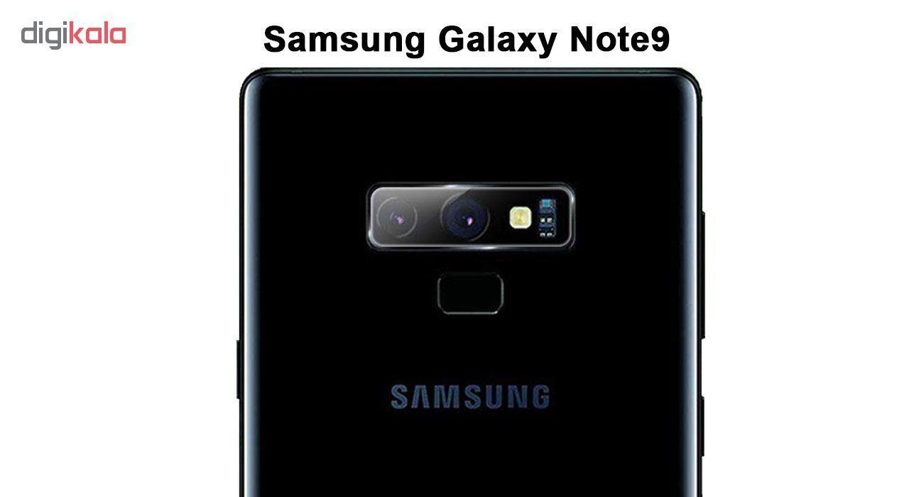 محافظ لنز دوربین هورس مدل UTF مناسب برای گوشی موبایل سامسونگ Galaxy Note9 main 1 4