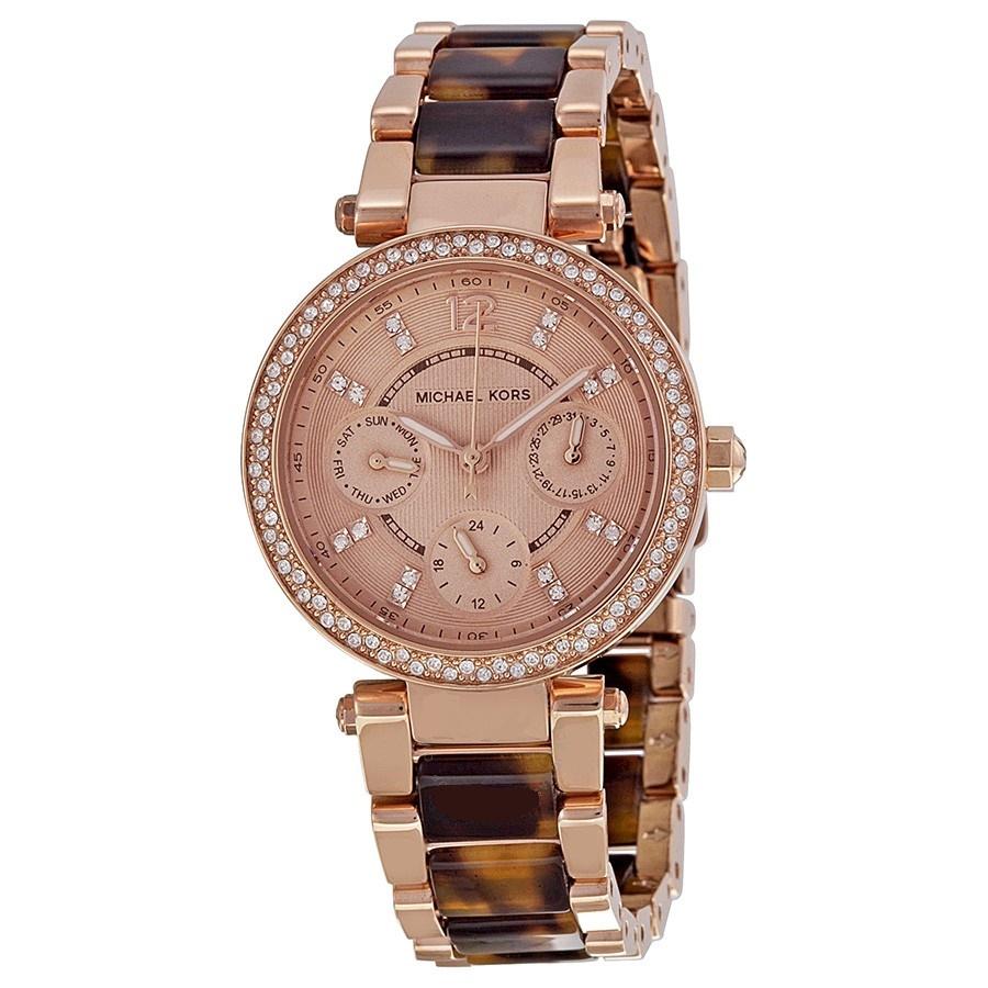خرید ساعت مچی عقربه ای زنانه مایکل کورس مدل mk5841