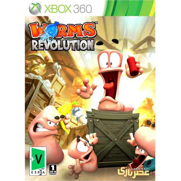 بازی WORMS REVOLUTION مخصوص ایکس باکس 360