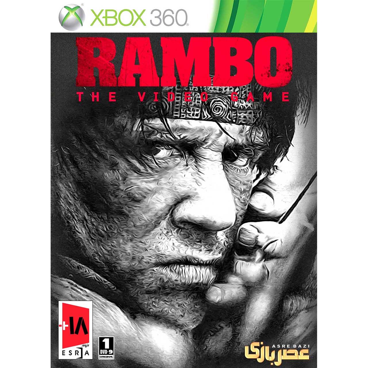 بازی Rambo مخصوص ایکس باکس ۳۶۰