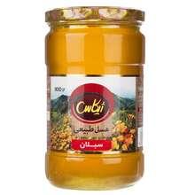 عسل طبیعی سبلان ژیکاس - 900 گرم