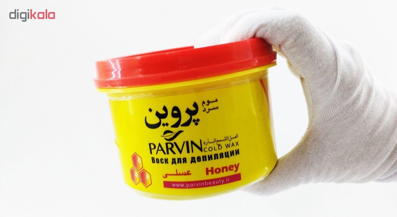 موم سرد پروین مدل Honey حجم 750 گرم بسته 2 عددی main 1 6