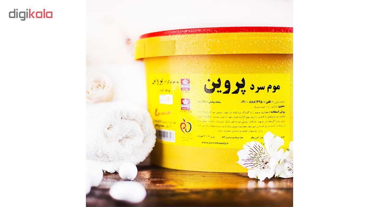 موم سرد پروین مدل Honey حجم 750 گرم بسته 2 عددی main 1 9