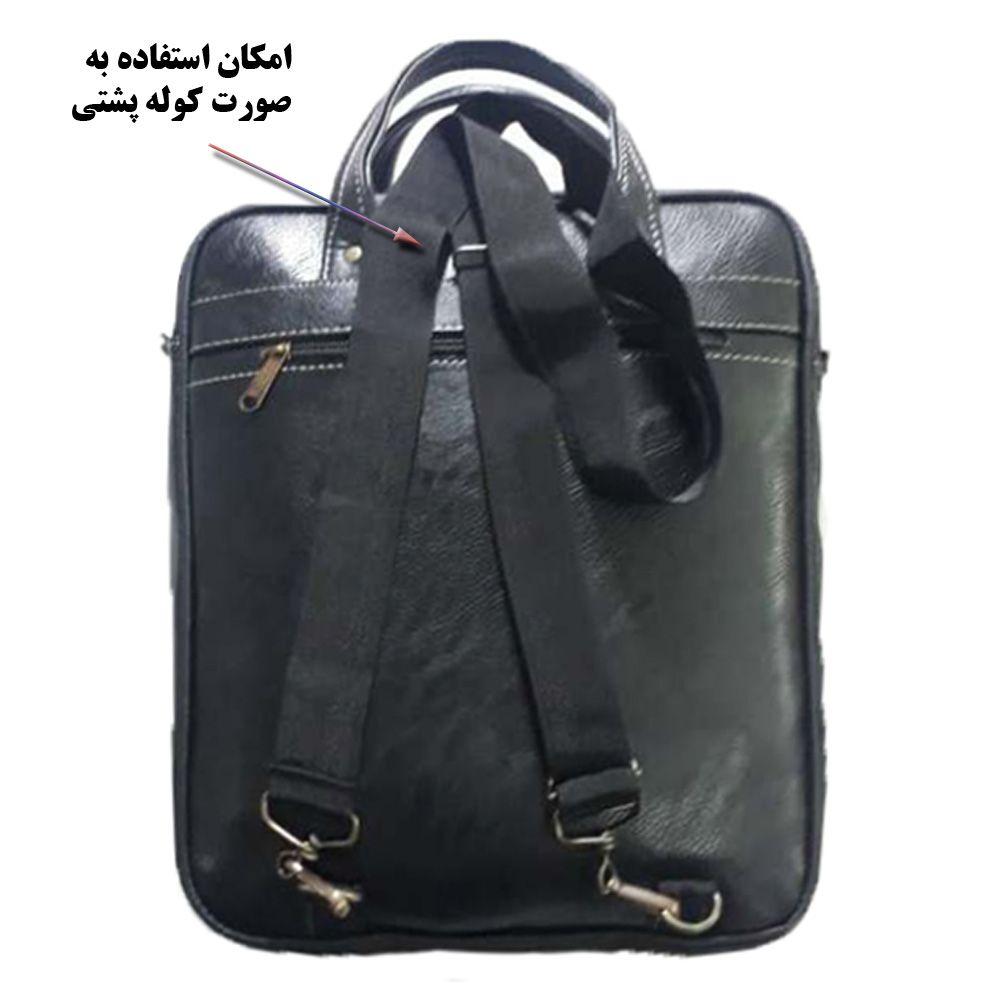 کیف دستی چرم ما مدل SM-12 -  - 25