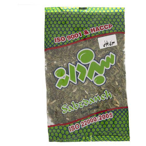 سبزی پلو خشک سبزدانه مقدار 70 گرم