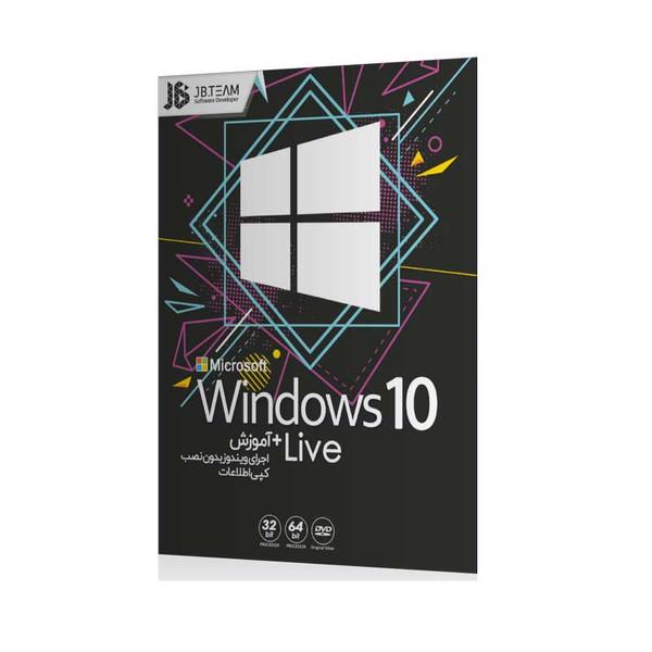 ویندوز 10 نسخه لایو نشر جی بی تیم