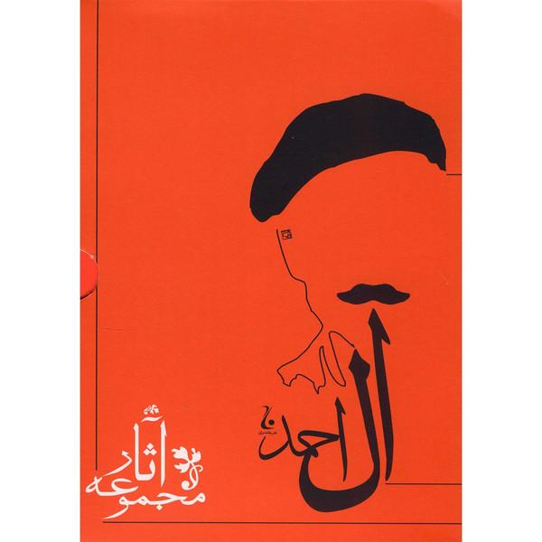 کتاب مجموعه آثار جلال آل احمد - ده جلدی