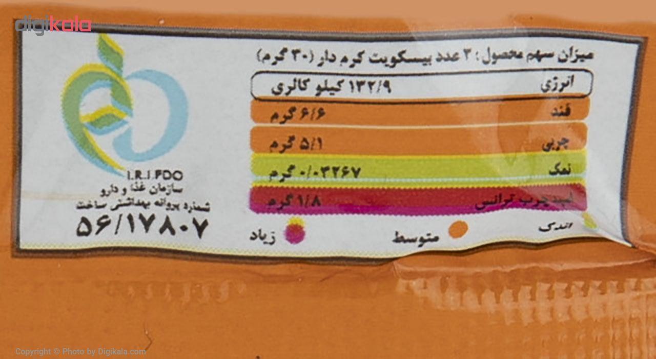بیسکویت کرمدار پرتقال کوپا مقدار 90 گرم main 1 3