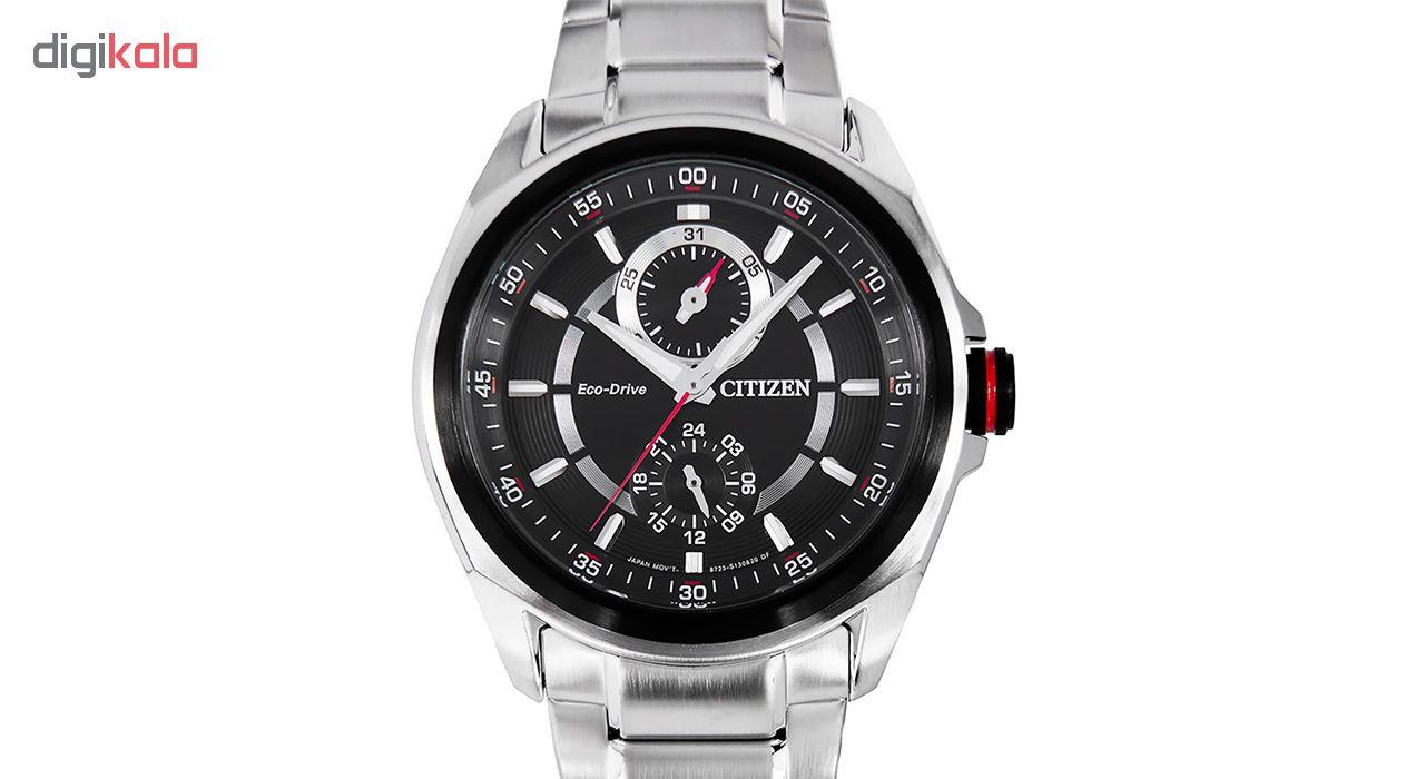 ساعت مچی عقربه ای مردانه سیتیزن مدل BU3004-54E