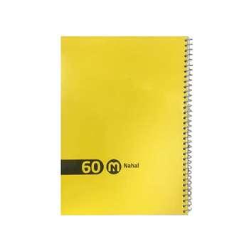 دفتر  60 برگ نهال کد 531