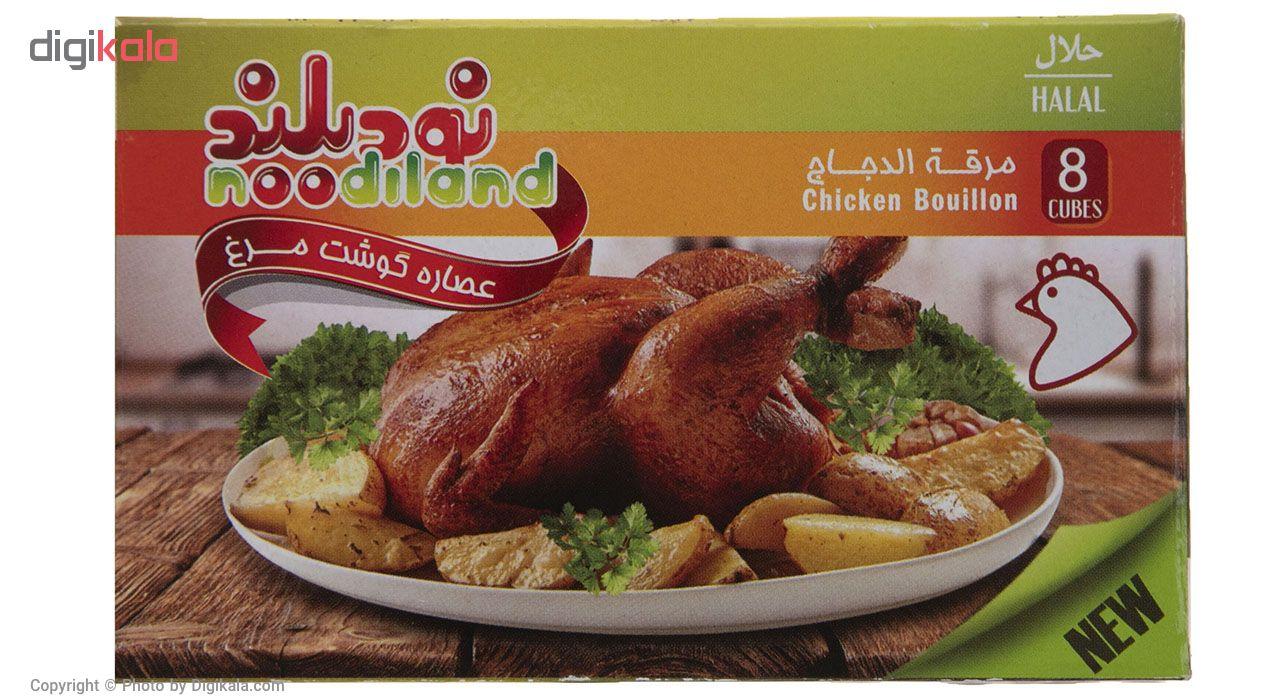 پودر عصاره گوشت مرغ نودیلند بسته 8 عددی