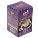 قهوه بدون شکر کوپا مقدار 240 گرم thumb