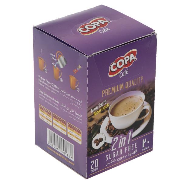 قهوه بدون شکر کوپا مقدار 240 گرم