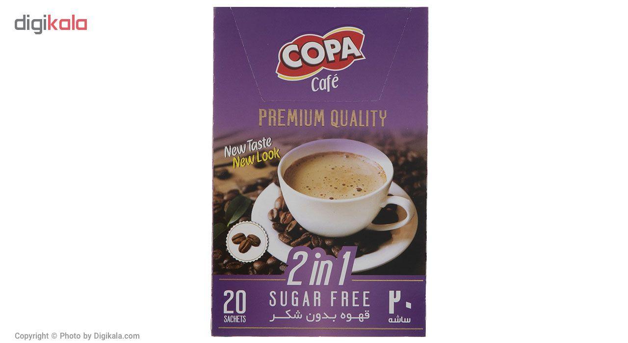 قهوه بدون شکر کوپا مقدار 240 گرم main 1 2