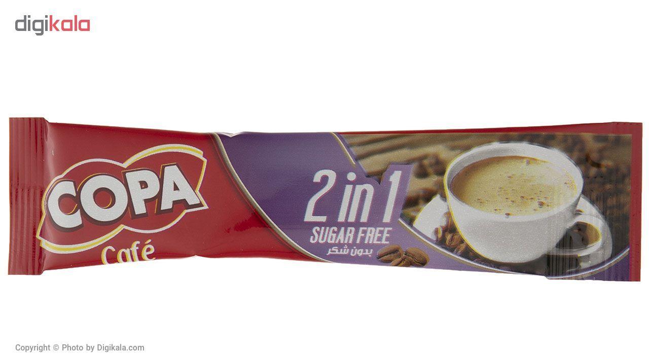 قهوه بدون شکر کوپا مقدار 240 گرم main 1 4