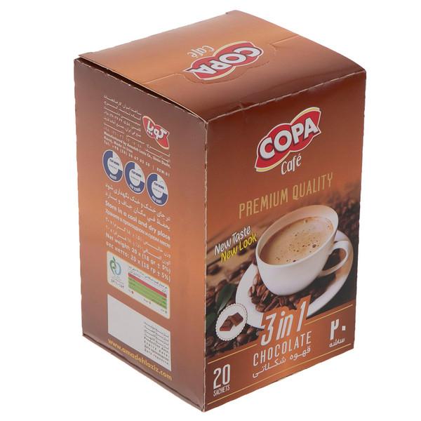 قهوه شکلاتی کوپا مقدار 360 گرم