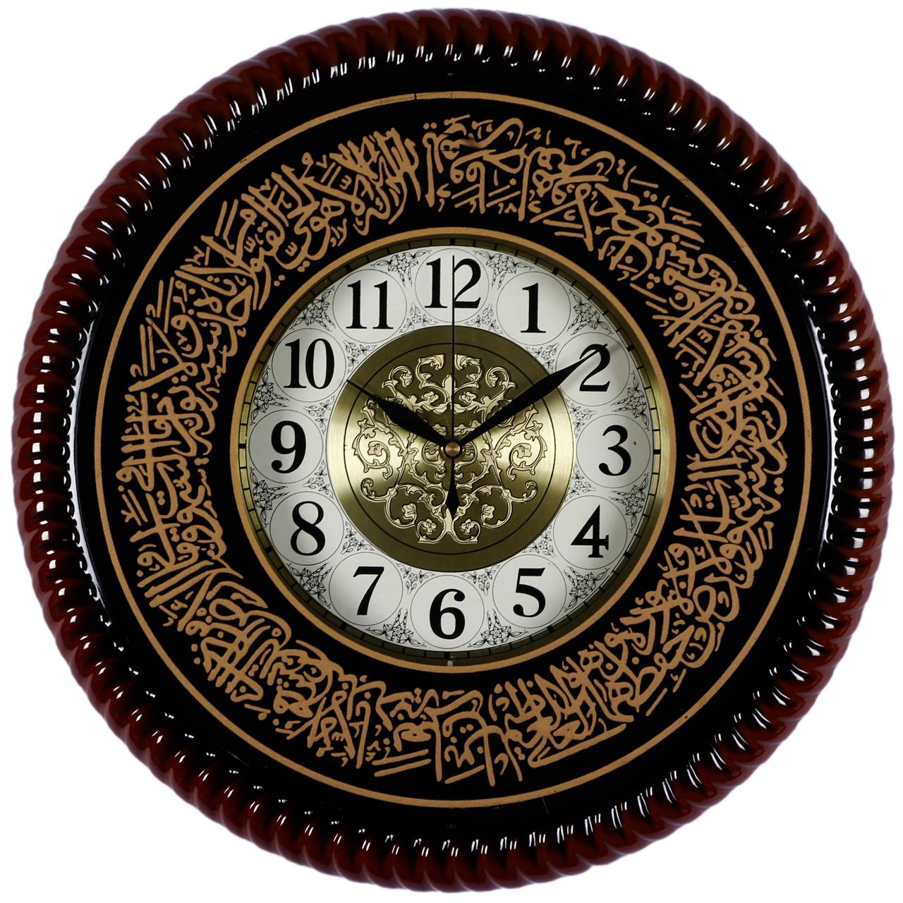 ساعت دیواری طرح آیه کد DELGHT-408