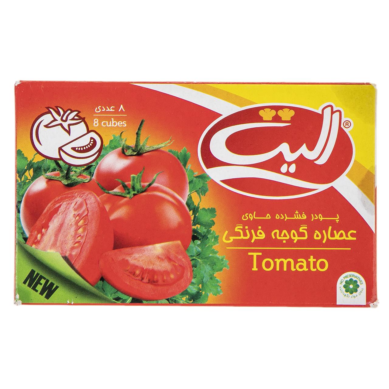 پودر فشرده عصاره گوجه فرنگی الیت مقدار 80 گرم