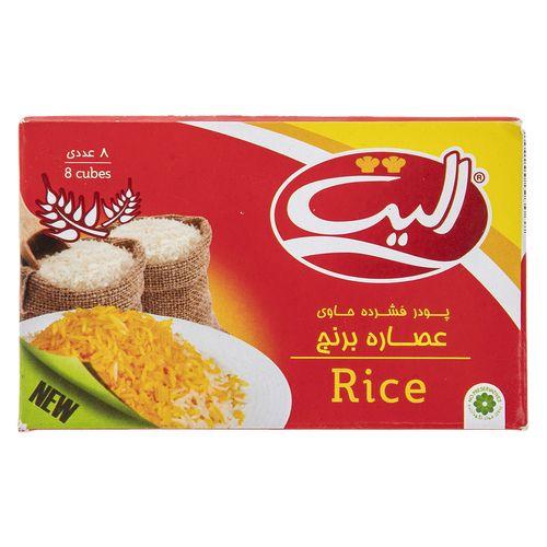 پودر فشرده عصاره برنج الیت مقدار 64 گرم