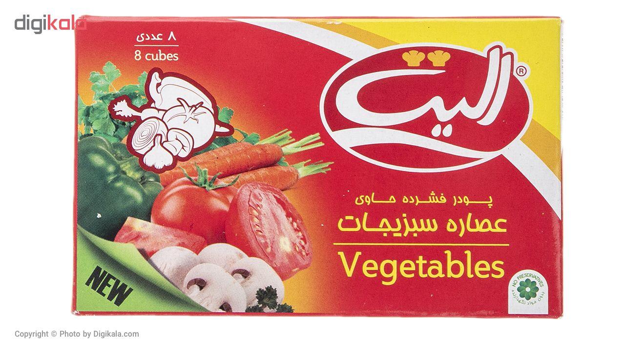 پودر فشرده عصاره سبزیجات الیت مقدار 80 گرم