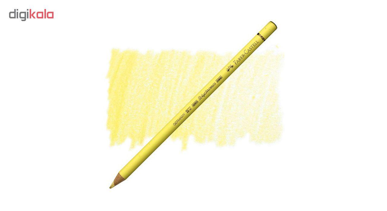 مداد رنگی فابر کاستل مدل Polychromos کد 205