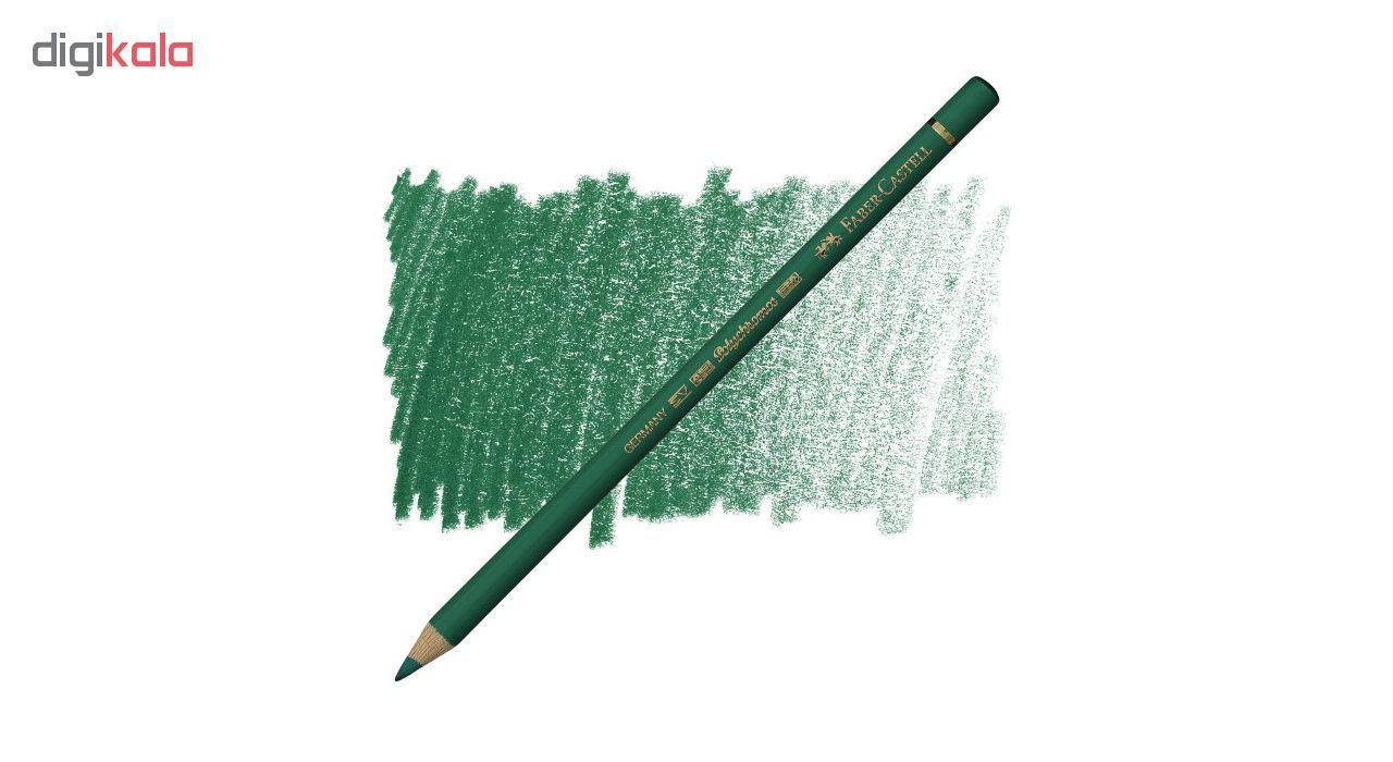 مداد رنگی فابر کاستل مدل Polychromos کد 264 main 1 1