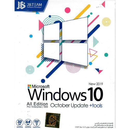 سیستم عامل windows 10 New 2019  نشر جی بی تیم