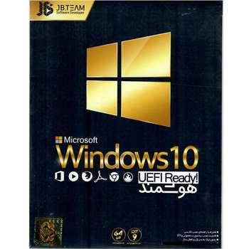 سیستم عامل windows 10 هوشمند  نشر جی بی تیم |