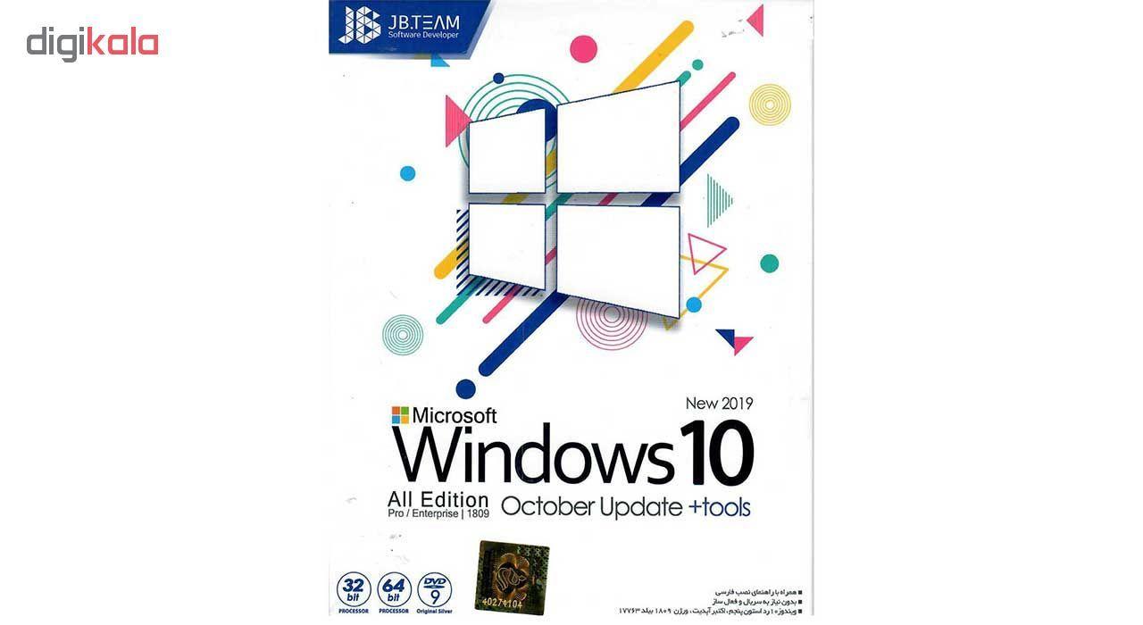 سیستم عامل windows 10 New 2019  نشر جی بی تیم main 1 1