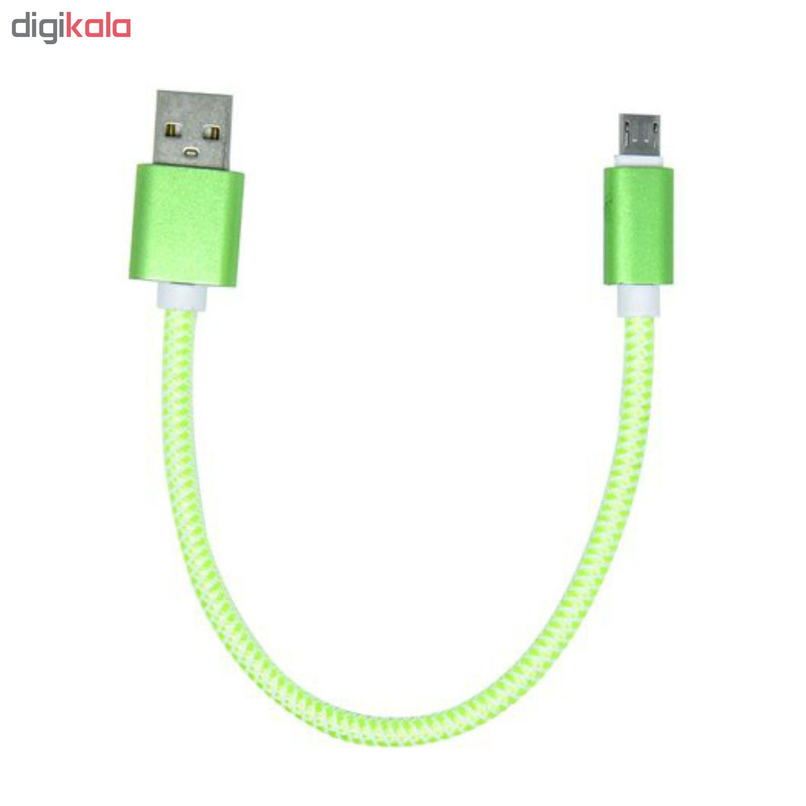 کابل تبدیل USB به microUSB تسکو مدل TC 51N طول 0.2 متر main 1 1