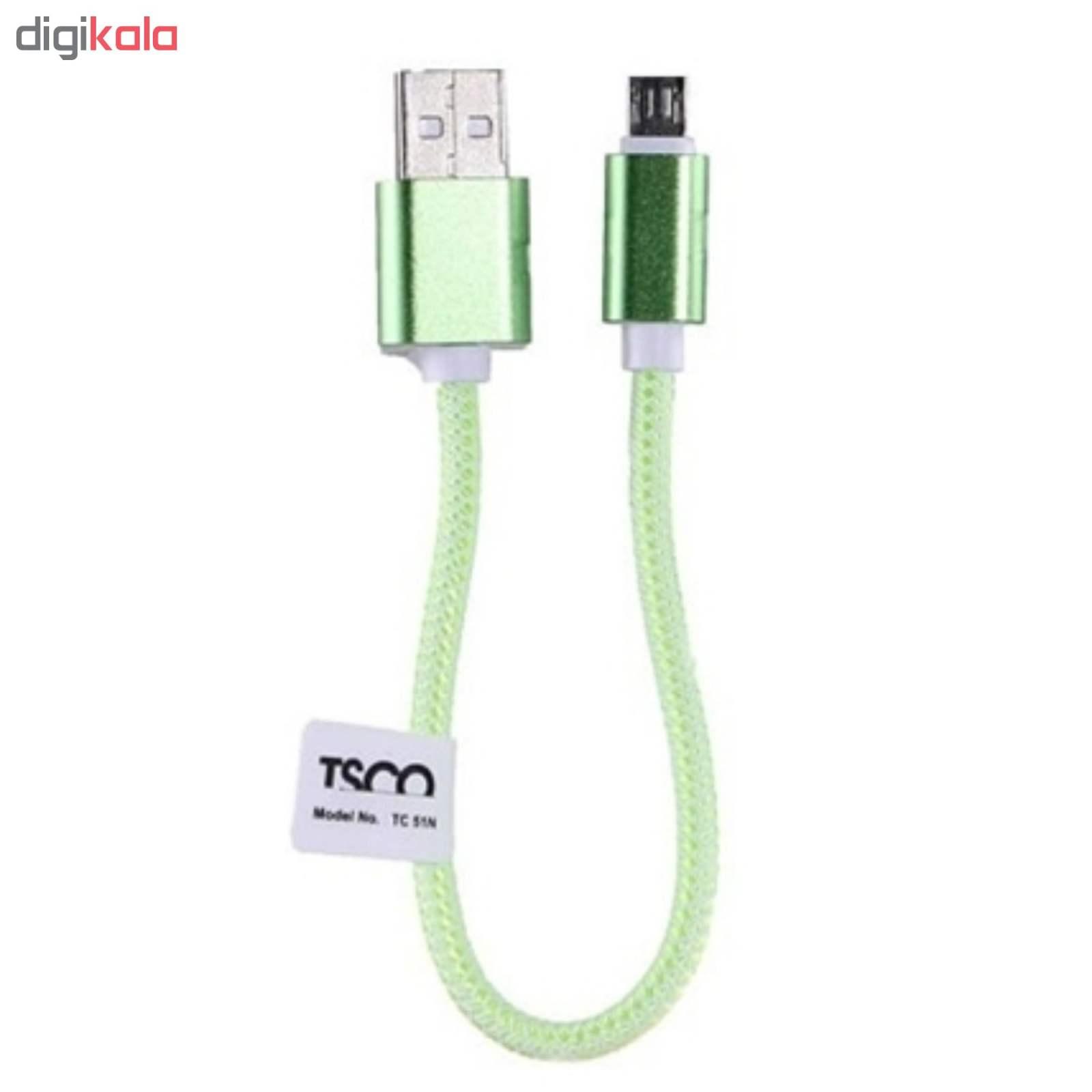 کابل تبدیل USB به microUSB تسکو مدل TC 51N طول 0.2 متر main 1 2