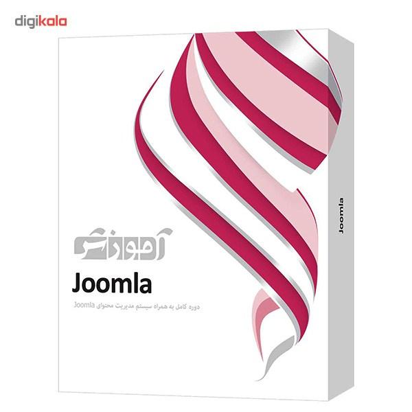 نرم افزار آموزشی Joomla شرکت پرند