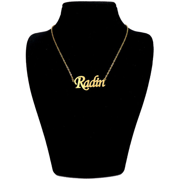 گردنبند آی جواهر طرح اسم رادین کد 11107GE