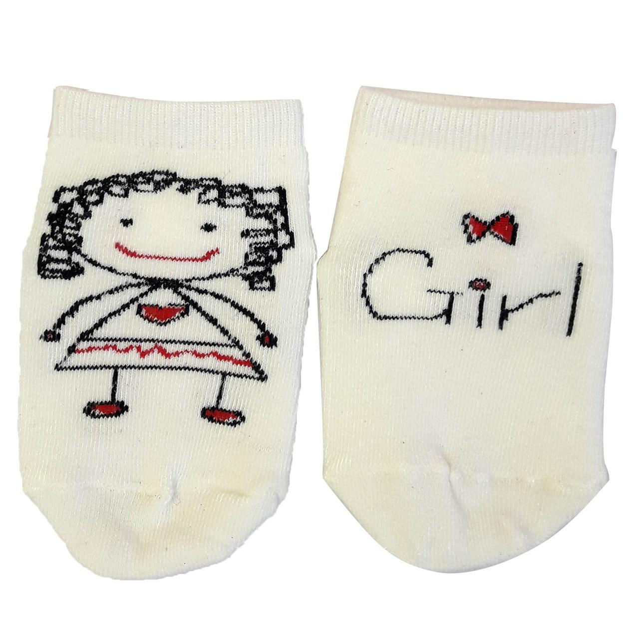 جوراب بچه گانه فیلاردی مدل Girl