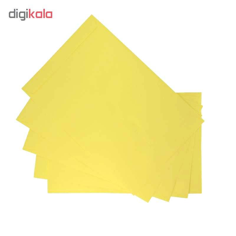 پاکت مقوایی  A4  زرد مدل Z20 بسته 20 عددی main 1 1