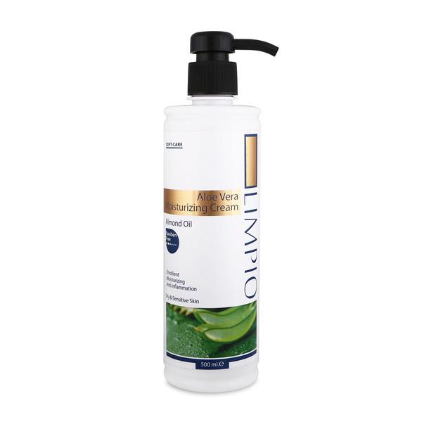 کرم مرطوب کننده لیمپیو مدل  Aloe Vera & Almond Oil کد Li0056 حجم 500 میلی لیتر