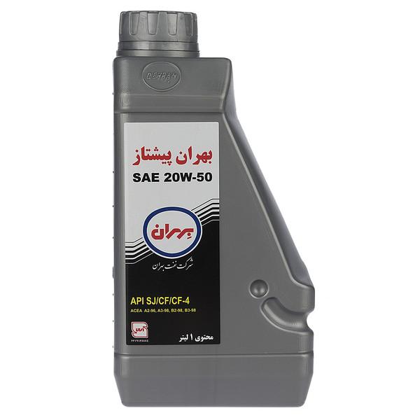 روغن موتور خودرو بهران مدل Pishtaz SAE یک لیتری 20W-50