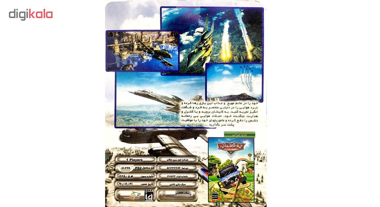 خرید اینترنتی بازی AIRFORCE delta storm مخصوص پلی استیشن 2 اورجینال